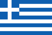 steagul-flag-greece.jpg